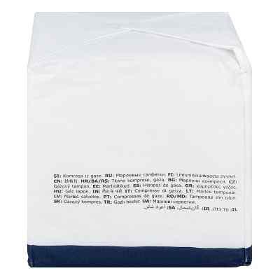 Mullkompressen 10x10 cm unsteril 8-lagig  bei juvalis.de bestellen