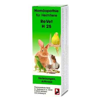 Revet H 25 veterinär Globuli  bei juvalis.de bestellen