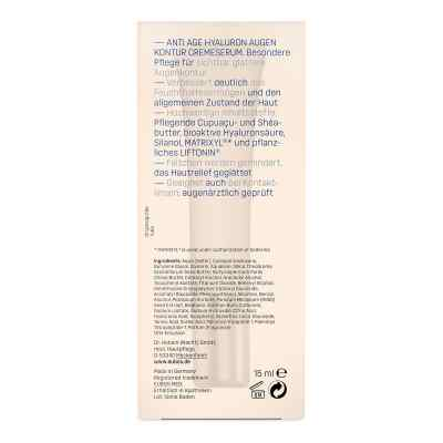 Eubos Sensitive Hyaluron Augen Kontur Cremeserum  bei juvalis.de bestellen